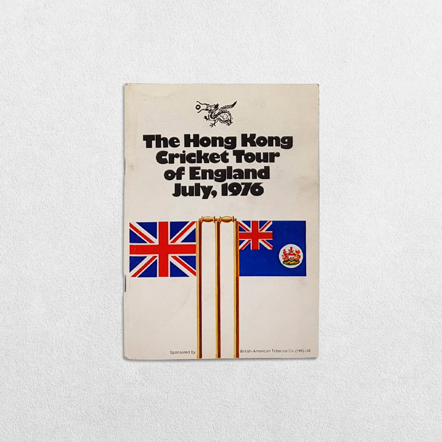 The Hong Kong Cricket Tour Of England, July, 1976 - Front